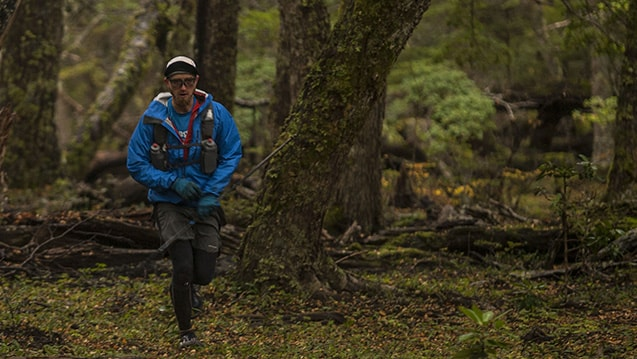 Ultra Trail Running Ultra Fiord 100 Miles Jeff Browning Patagonia, Chile