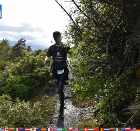 utf1904algo1268FB; Ultra Trail Running in Patagonia, Chile; Ultra Fiord Fifth Edition 2019; Torres del Paine; Última Esperanza; Puerto Natales; Patagonia Running Ultra Trail; Alejandro González