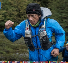 utf1904lues80FB; Ultra Trail Running in Patagonia, Chile; Ultra Fiord Fifth Edition 2019; Torres del Paine; Última Esperanza; Puerto Natales; Patagonia Running Ultra Trail; Luis Espinoza