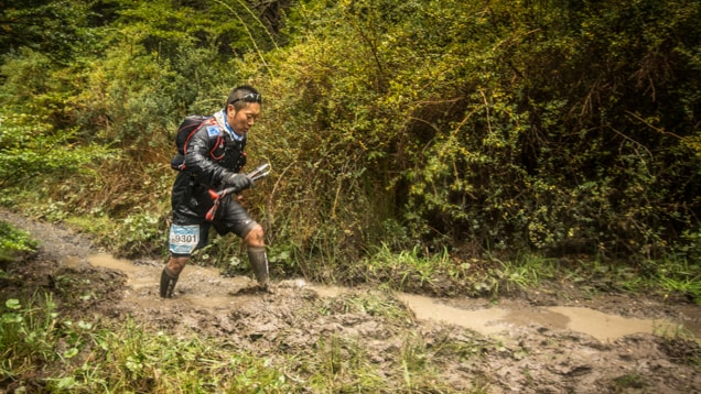 Ultra Trail Running; Patagonia, Chile; Ultra Fiord 2015; Rafael Lim; 100 Mile Trail Running